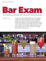 Bar Exam cover page