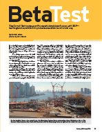 Beta Test cover page