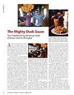 The mighty duck sauce cover page