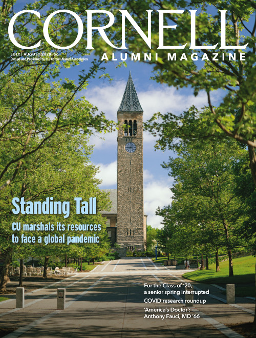 CAM's July/August 2020 cover featureing a shot of the bell tower